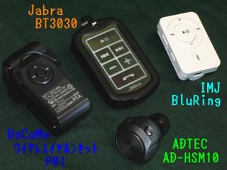 Bt_headset