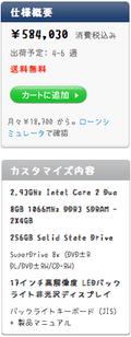 Macbookpro_custom_2