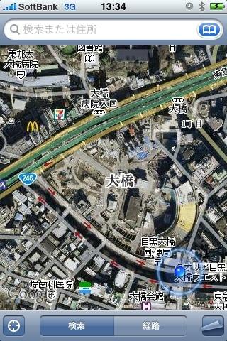Ohashi_jct_satellite