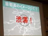 Ohashi_jct_slide1_2