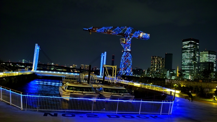 Toyosu_no2_dock