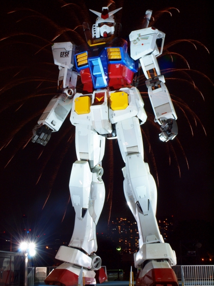 Gundam_multiexp
