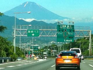 Fuji_crz