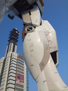 Gundam_leg