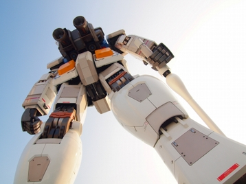 Gundam_under