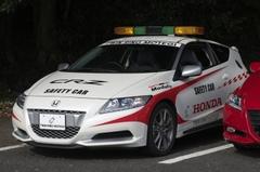 Crz_safetycar