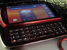Mk16a_keyboardlight