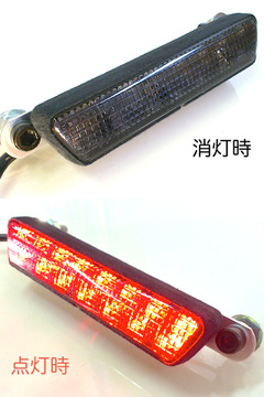 Smoketail_led