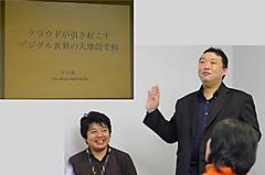 Rokuzouhonda_cloud