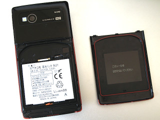 N04d_battery