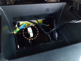 Crz_centerconsole_undertray