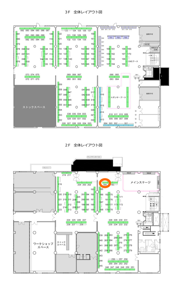 Onaeba_layout_3